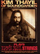 Альбом группы «Soundgarden»