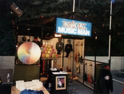 1996 (1)