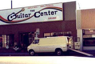 1971_магазин «Guitar Center»