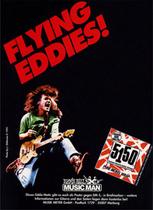 Эдди Ван Халена (Eddie Van Halen)
